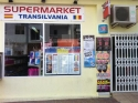 Traditional romanian store